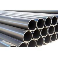 沈阳PE管材管件,沈阳PE管价格,沈阳PE管规格
