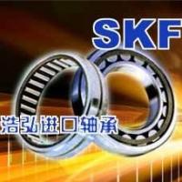 哈尔滨SKF进口轴承抚顺SKF2310深沟球轴承