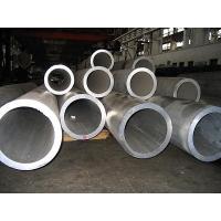 西南3系铝锰合金【板、棒、带、线、管、铝型材】