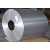 【批发供应】5A13铝带&6005A铝带&7475电缆专用铝