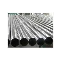 【厂家直销】7A04铝管&6060铝管&6A02铝管