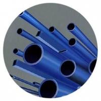 6063精抽铝管 彩色精密铝管现货供应