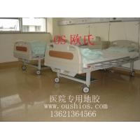 医院专用地板,医院地板,医院手术室地板,医院走廊地板