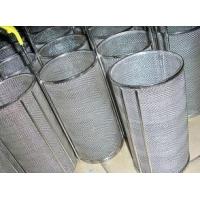 常年供應黑絲布 塑料顆粒過濾網