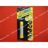 日本进口aron alpha阿隆发 家庭用标准黄色装AA超能