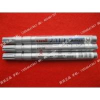 PX-21万能记号笔 漆油笔