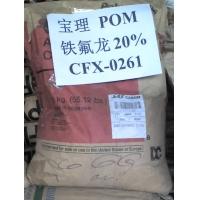 供应POM美国杜邦塑胶原料100ST
