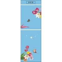 成都川岛、彩虹饮水机