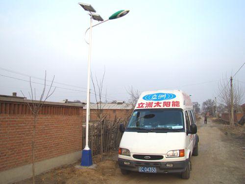 郑州太阳能路灯/平顶山太阳能路灯价格/新乡太阳能