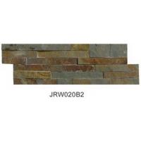 河北厂家直销 天然板岩 平板文化石内外墙均可
