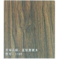 格林思寶強化地板-浮雕系列(直紋黑桃木)