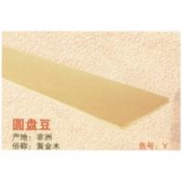 文印實木地板-圓盤豆