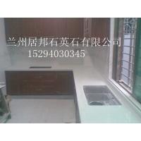 西藏石英石生产厂家专业生产石英石台面