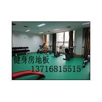 橡膠健身房專用地板 健身房地墊價格