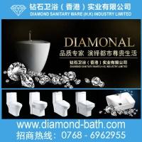 Diamonal陶瓷节水座便器马桶