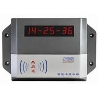 云南ic卡水控器