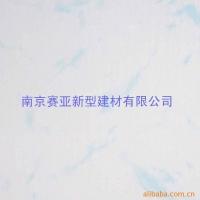 供应艺术天花板(赛亚UV洁净板系列-赛亚蓝云)