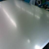 电加热圈用耐高温镀铝板