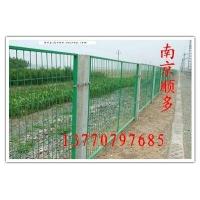 南京网片,隔离网,围栏,钢板网--13770797685