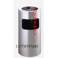 南京不锈纲垃圾箱厂家,磁性材料卡-13770797685