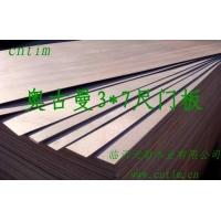 异形板(3*6尺、3*7尺全杨木小规格木门专用胶合板)