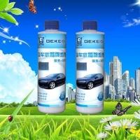 汽车水箱高效除垢剂,环保、无腐蚀除垢剂