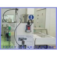质量气体流量控制器