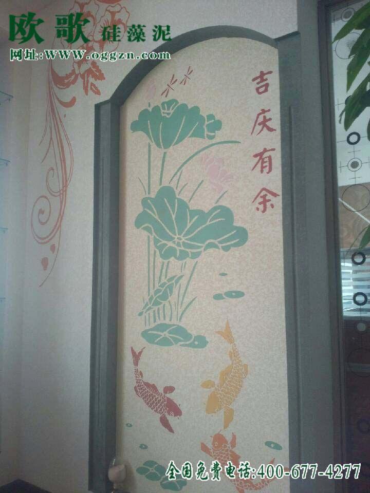 欧歌硅藻泥——吉庆有余
