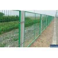 护栏网防护网围栏网隔离网