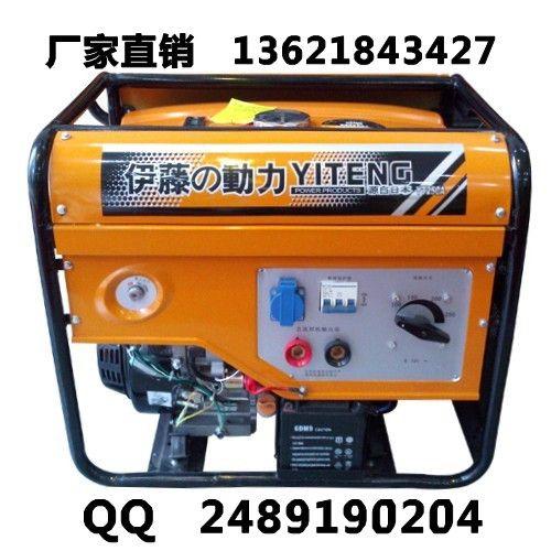 直流电焊机YT250A的厂家、价格、型号、图片、产地、品牌等信息!图片