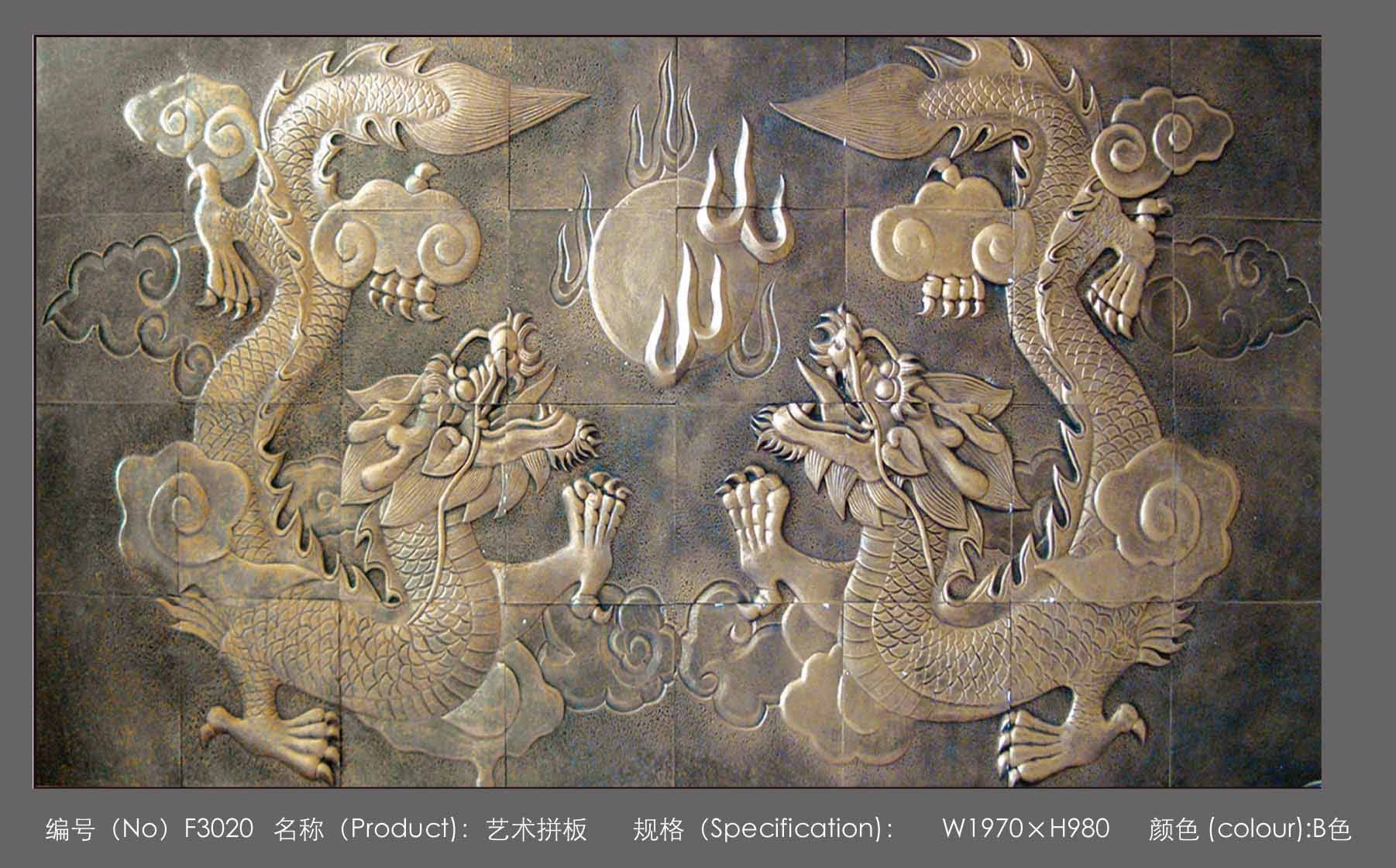 一家专业设计制作欧式景观产品,主要有砂岩浮雕 人造砂岩雕塑    人造