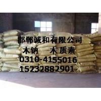 新疆 木钠厂家,木钠最新价格