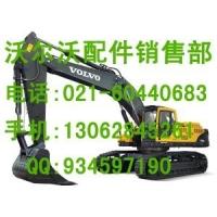 沃尔沃EC210B挖掘机配件