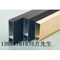 南京铝方通价格 芜湖铝方通规格 木纹铝方通长 u型铝天花