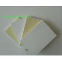 玻纤板吊顶 墙面装饰玻纤板 玻纤板价格 玻纤板