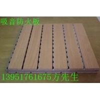 苏州木质吸音板厂家 木质吸音板价格 滁州木丝吸音板 吸音板