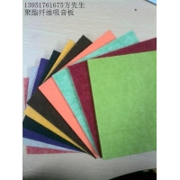 聚酯纤维吸音板厂家 南京聚酯纤维吸音板哪里卖 吸音板