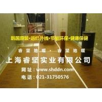 上海地暖安装、地暖价格 电热膜价格、上海地暖公司