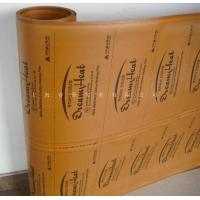 韩国原装进口远红外线碳素面状发热板