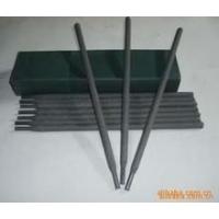 D708碳化钨合金焊条