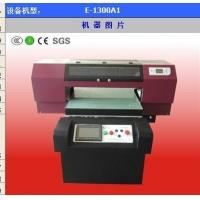 河北金属万能平板打印机 数码印刷机