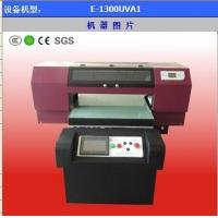 深圳手机壳万能平板打印机 浮雕数码印刷机