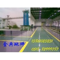 連云港環氧地坪0518-82999787