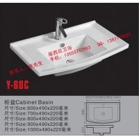 供应陶瓷洗脸盆,陶瓷柜盆,浴室柜陶瓷盆