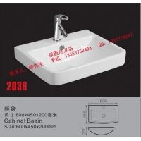 供应浴室柜盆,陶瓷台盆,陶瓷洗脸盆