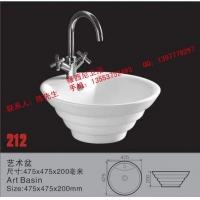陶瓷台盆,厂家供应陶瓷艺术盆,洗手盆
