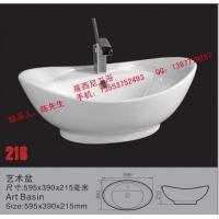 批发陶瓷盆,陶瓷艺术盆,艺术洗手盆