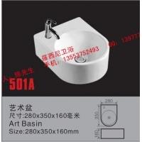 厂家批发陶瓷盆,浴室柜盆,陶瓷洗手盆
