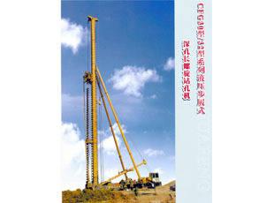 关于 钻机/以上是关于液压钻机的各种应用的详细介绍,包括关于液压钻机的...