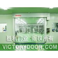 PVC透明卷帘门 自动提升门 快速感应门